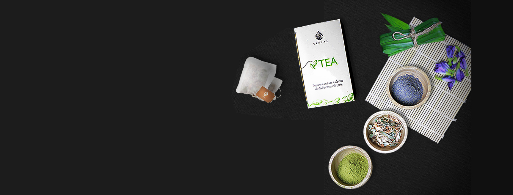 Tea-yenjai ชาสมุนไพร